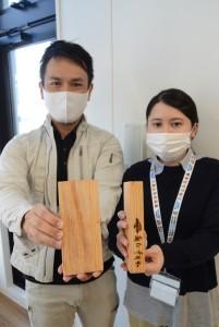 奄美市が200人に抽選配布する千年松の表札