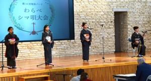 小中学生60人が参加した「わらべシマ唄大会」=3日、奄美市笠利町