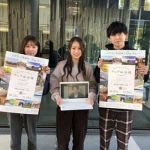 ★大正大学生がオンラインマルシェ開催201111宅間