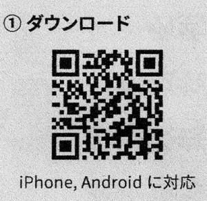 ロードキルQRコード