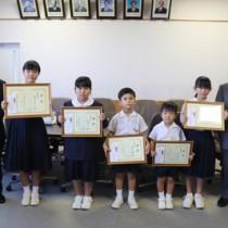 最優秀賞を受賞した坂本さん(左から2人目)と優秀賞に選ばれた児童ら=17日、喜界町役場