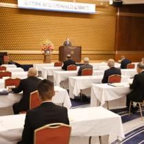 創立100周年を迎えた県町村会の133回総会=4日、鹿児島市