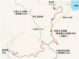 車両の通行を規制する奄美市住用町の市道三太郎線周辺