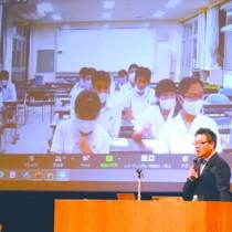 地元高校生にオンラインで質問に答える藤岡さん(手前)=14日、知名町