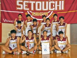 県U15バスケットボール選手権準優勝の古仁屋男子チーム