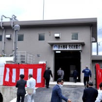 完成した住用地区排水機場=2日、奄美市住用町石原