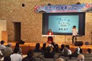4組のアーティストが観客を楽しませたフユウンメコンサート=12日、奄美市笠利町