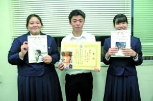県高校生ビブリオバトル大会で2連覇した畑さん(写真中央)と、ブロック優勝した橋口さん(同左)と岡山さん(同右)=3日、大島高校