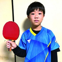 卓球の全国大会出場を決めた与論町立茶花小5年の福永君(提供写真)