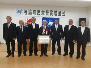 与論町民栄誉賞を受賞した古川誠二氏(写真中央)=24日、町役場