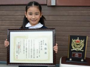 「住みよい地球」全国小学生作文コンクールで最優秀賞を受賞した下平川小2年の竿さん=21日、知名町
