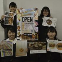 これまで作成したポスターを手に企画の協力者を募集する生徒たち=17日、南海日日新聞社