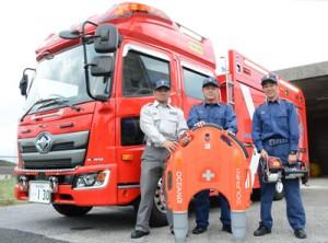 水難救助にも威力 与論の消防車両更新