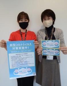 奄美市のコロナ対策宣言店ステッカーやポスター活用を呼び掛ける関係者