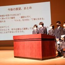 1年間の学習成果を披露した徳之島高校の成果発表会=27日、徳之島町亀津