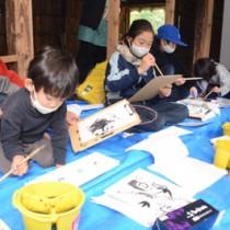 田中一村終焉の地で絵筆を握る一村キッズクラブの児童たち=17日、奄美市名瀬有屋町