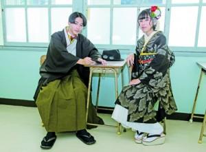 豊島さん(右)と三浦さん