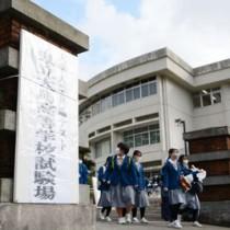 会場を後にする受験生=17日、奄美市名瀬の県立大島高校