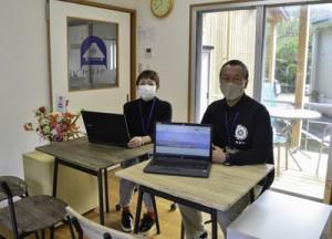移住や空き家についての相談窓口を担当する地域おこし協力隊の間弓さん(右)と森さん=26日、龍郷町幾里