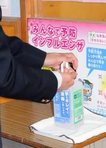 感染症対策で手指の消毒をする住民