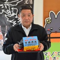 27日から受け付けるふるさと納税限定の返礼品「オリジナルガウン付き奄美黒糖焼酎 闘牛」(提供写真)