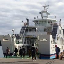 よこ新型コロナ対策を徹底して運航する瀬戸内町営船「フェリーかけろま」