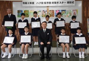 表彰式に出席した奄美大島の入賞者=30日、県大島支庁