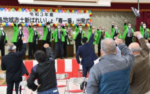 頑張ろう三唱で目標達成を誓った参加者=30日、徳之島町亀津