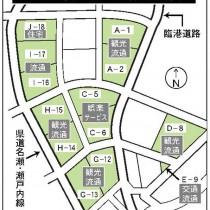 名瀬港本港地区の分譲地区画図