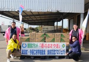 給食食材を通した交流第1弾で沖縄県今帰仁村へ発送された沖永良部島産バレイショ=24日、和泊町のJAバレイショ集出荷場