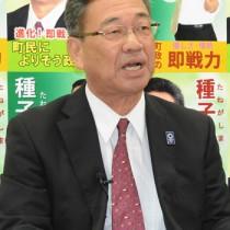 和泊町長選挙への立候補を表明した種子島公彦氏=11日、和泊町