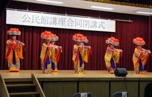 14講座の受講生が学習成果を披露した和泊町公民館講座合同閉講式=21日、和泊町のやすらぎ館
