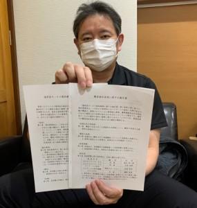 コロナ禍でのサービス継続のため、奄美市4事業所で締結した協定書