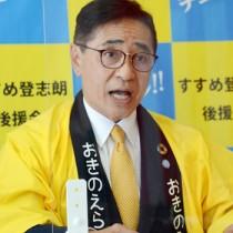 和泊町長選挙への立候補を表明した前登志朗氏=7日、和泊町