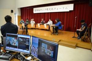 事例発表や意見交換会があった喜界島サンゴ礁文化フォーラム=20日、喜界町役場