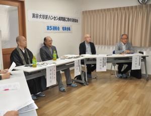 ハンセン病問題を考えるシンポジウム=24日、奄美市の奄美大島教育会館