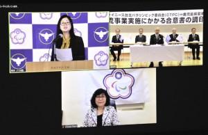 テレビ会議システムで交流への期待を語ったム会長(画面下段)