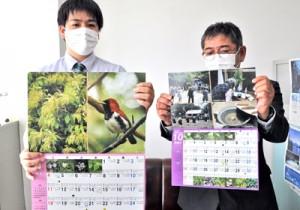 奄美旧暦行事カレンダー