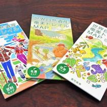 奄美市名瀬、笠利、住用の3エリアのトレイルマップ