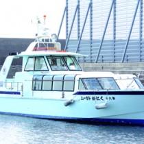 知名漁港に係留している日東商船の小型高速旅客船=10日、知名町