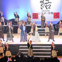 迫力あるダンスで観客を魅了した島口ミュージカル「結│MUSUBI│」=20日、天城町防災センター