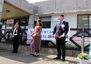 関係者によるテープカットで開所を祝った記念式典=8日、知名町