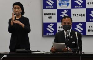 奄美市でのクラスター発生を発表する谷口浩一くらし保健福祉部長(右)=29日、鹿児島市の県庁