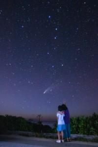 与論町の星とそらの島フォトコンテストの最優秀作品「ほうき星を探して」(提供写真)