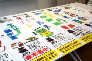 奄美市内28校の児童生徒が作成したかごしま国体の応援のぼり旗=13日、奄美市役所