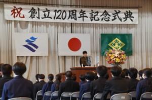 生徒と教職員ら約300人が出席した県立大島高校創立120周年式典=7日、奄美市名瀬の同校